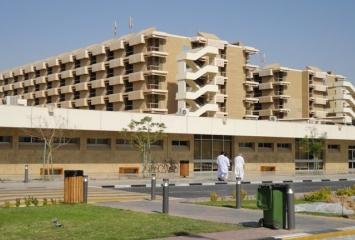 Hamad General Hospital Jobs