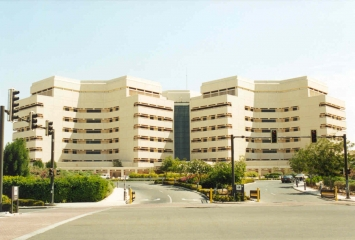King Abdulaziz Medical City, Saudi Arabia