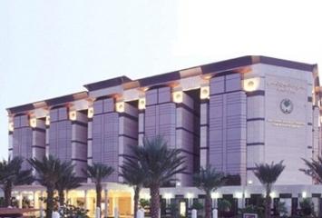Prince Mohammed Bin Abdulaziz Hospital Jobs